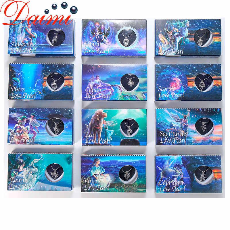 DMWB007 Tự Nhiên Hàu Hến Chòm Sao Chúc Hộp Ngọc Trai Nước Ngọt Mặt Dây Chuyền Nữ