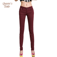Women Pants Candy Jeans 2018 Spring Fall Pencil Pants Slim Casual Female Stretch Trousers White Jean pantalones mujer