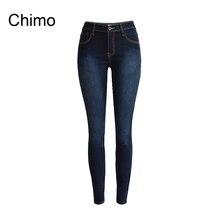 Бойфренд Джинсы Для Женщин Кнопка Продажа 2017 Новые Моды для Женщин джинсы Плюс Размер Тощий Высокой Талией Брюки Карандаш Вскользь Уменьшают Denim