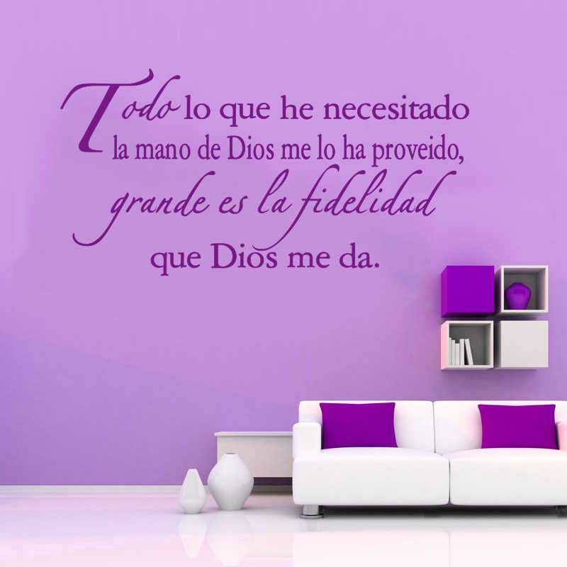 ... Vinyl Wall Stickers Spanish Quotes Espanol Wall Decals Removable Wall Art Home Decor Wallpaper for Living ...