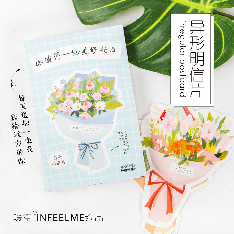 30pcs Beautiful Flowers Cardsbox Shaped Special Postcards