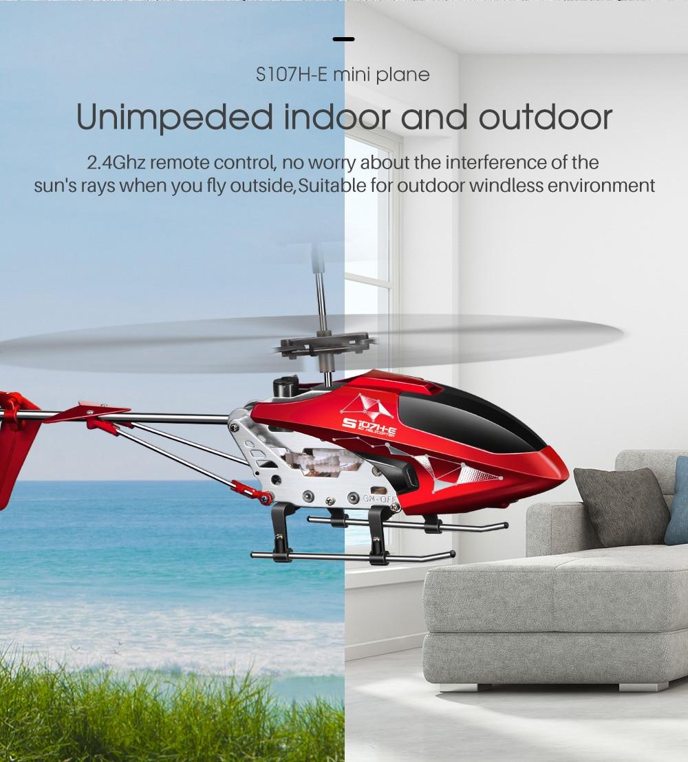 United States ヘリコプター SelenTeks 5