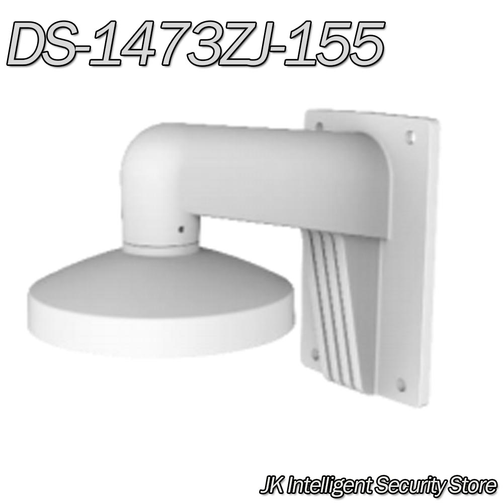 Hikvision DS 1473ZJ 155 Wall Mount Bracket for 5MP 8MP VF Domes DS 2CD2785FWD IZS DS
