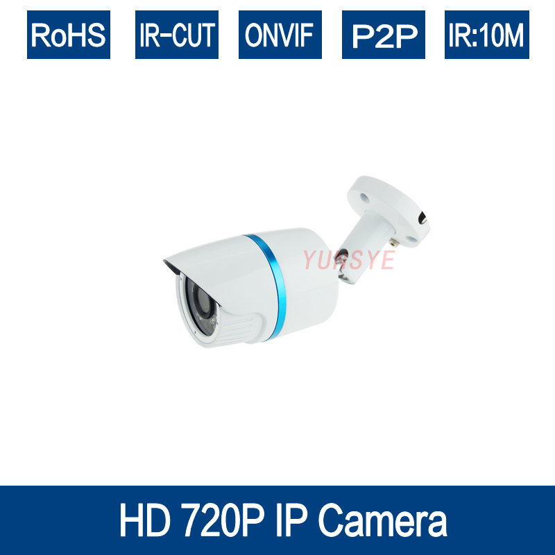 YUNSYE HD 1280*720P 1.0MP Mini Bullet IP Camera ONVIF Waterproof Outdoor IR CUT Night Vision P2P Plug and Play, free shippin hd mini bullet ip camera onvif waterproof outdoor ir cut night vision p2p plug and play with poe