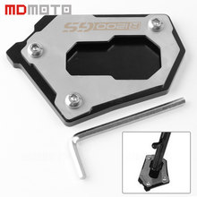 Motorcycle Side Kickstand Stand Extension Plate Side Stand Enlarge For BMW R1200GS LC K50 R1200GS Adventure LC K51 2013-2016(China)