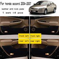 4pcs Leather Car Styling Anti Kick Pad Anti dity Doors Mat Accessories For Honda Accord 7th Generation 2004 2005 2006 2007