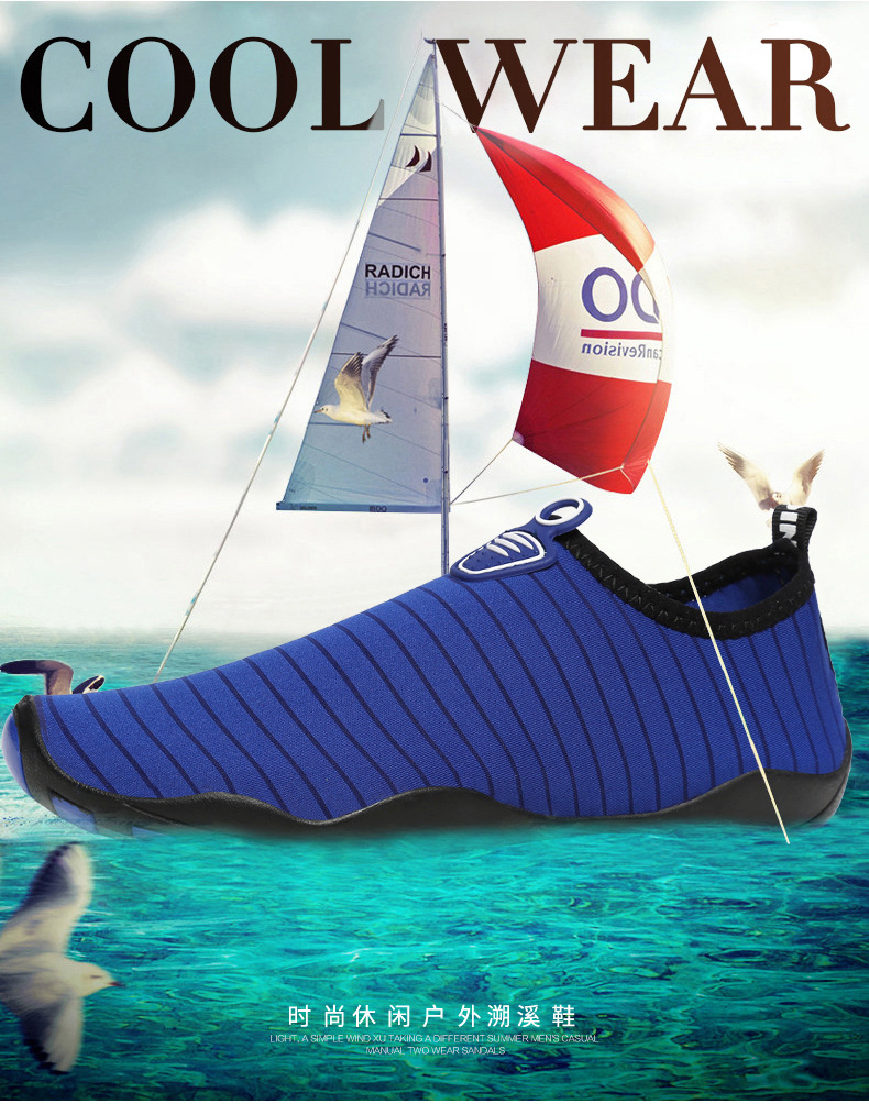 New update swiming shoes couple men women kids safty non-slip light outdoor sports quick-dry swim beach driving wader shoes