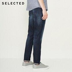 Отобранные мужские джинсы Modis хлопок и лен Do старый край шлифовальный предварительно вымытый мужской повседневный джинсовый брюки C | 418332513