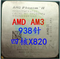 Free shipping for AMD Phenom II X4 820 2.8GHz/4MB /4 cores Quad-Core DeskTop CPU HDX820WFK4FGI Socket AM3