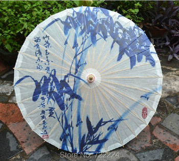 Free shipping blue bamboo paintinghandmade umbrella waterproof sunshade dance props oiled paper umbrella unique chinese umbrella
