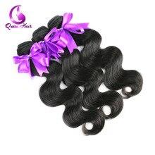 Mocha hair products malaysian virgin hair 6A malasian virgin hair body wave unprocessed virgin malaysian hair weave bundles