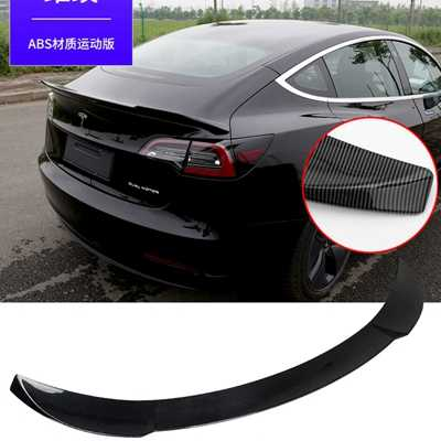 For Tesla Model 3 2017 2018 2019 Car Styling ABS Plastic Unpainted Color  Rear Trunk Wing Boot Lip Roof Spoiler Decoration