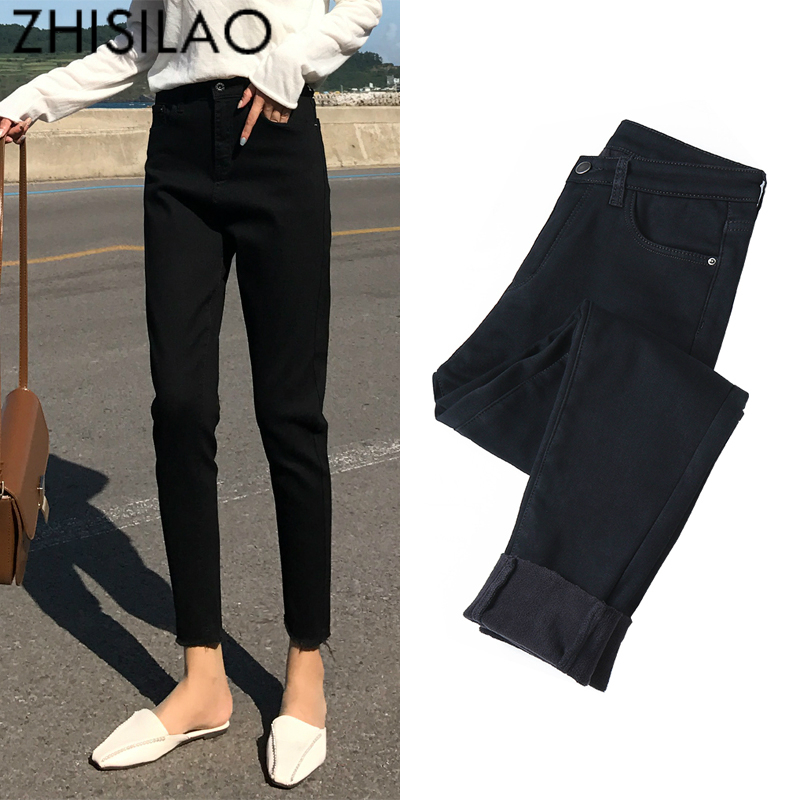 Black Pencil Jeans Skinny High Waist Bodycon Jeans Slim Boyfriends Jeans Women Trousers Denim Pants Mom Jeans Mujer Vintage Fur
