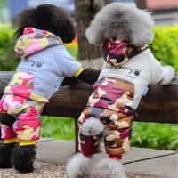 BENMEI Hot Sale Winter Pet Dog Clothes Super Warm Down Jacket For Small Dogs Waterproof Dog