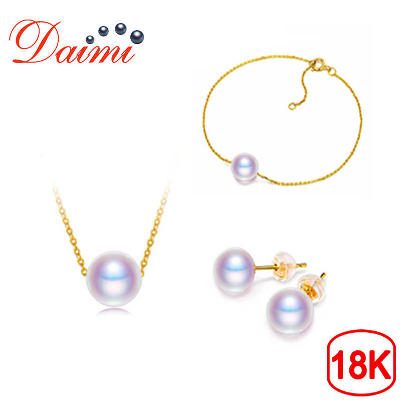 DAIMI 18K Gold Jewelry Set 7-8mm Necklace Pendant Bracelet Earrings Set Fine Jewelry Gift For Woman