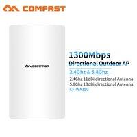 Открытый мощный 1300 Мбит Gigabit всепогодный повторителя/Wi Fi Extender/точка доступа/маршрутизатор/WISP антенна направленная Wi fi AP