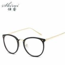 Fashion Blue film TR Round glasses Ultralight TR90 frame Women Spectacle myopia Men EyeGlasses Frame Nerd 5 Colour