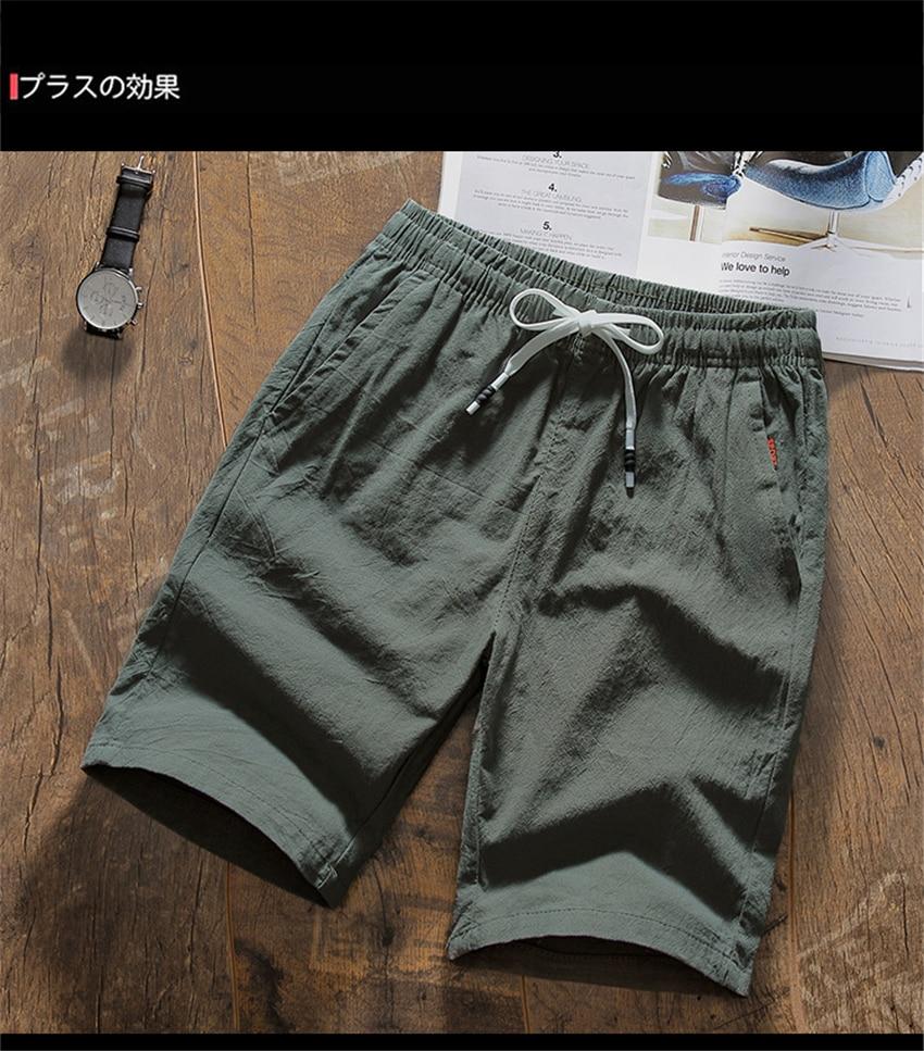 Men\`s shorts (18)