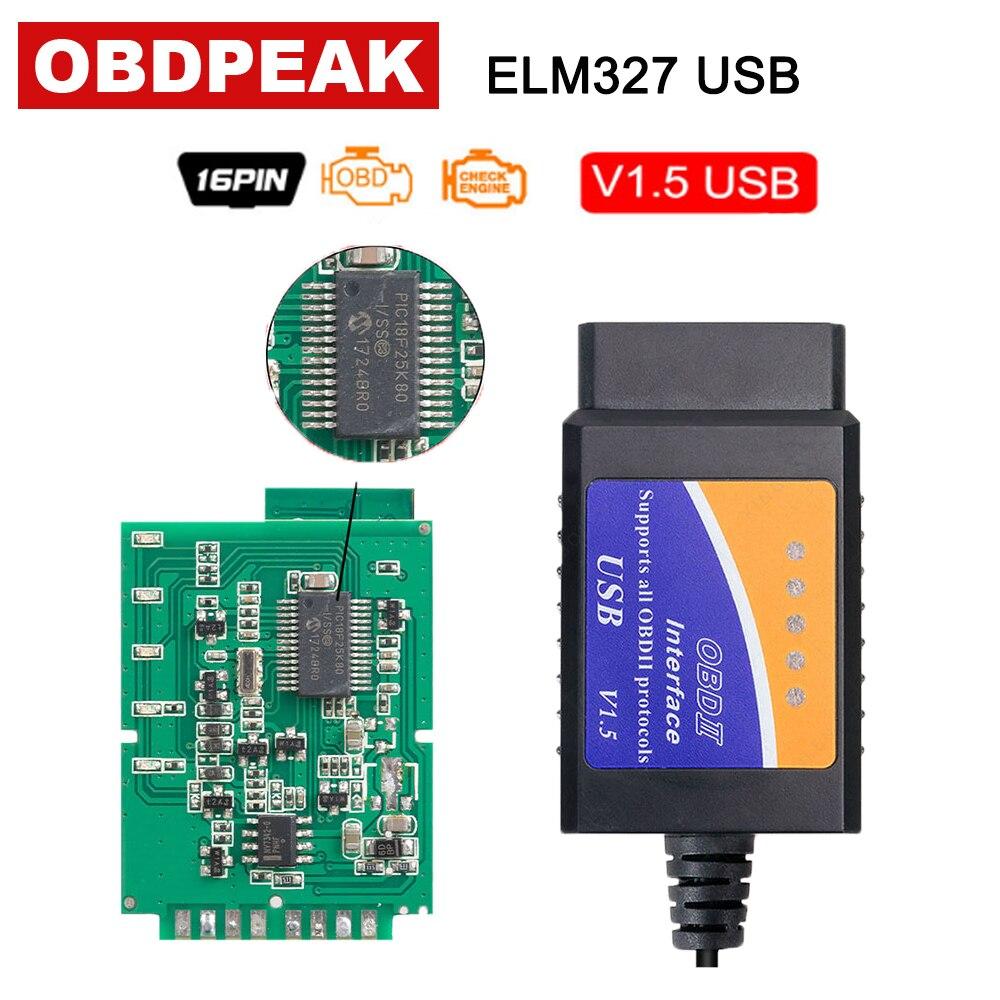 ELM327 V1.5 USB PIC18f25k80 CHIP OBD 2 Auto Diagnostico-Strumento Automotive OBD2 ELM 327 v Adattatore USB 1.5 Codice strumenti di analisi