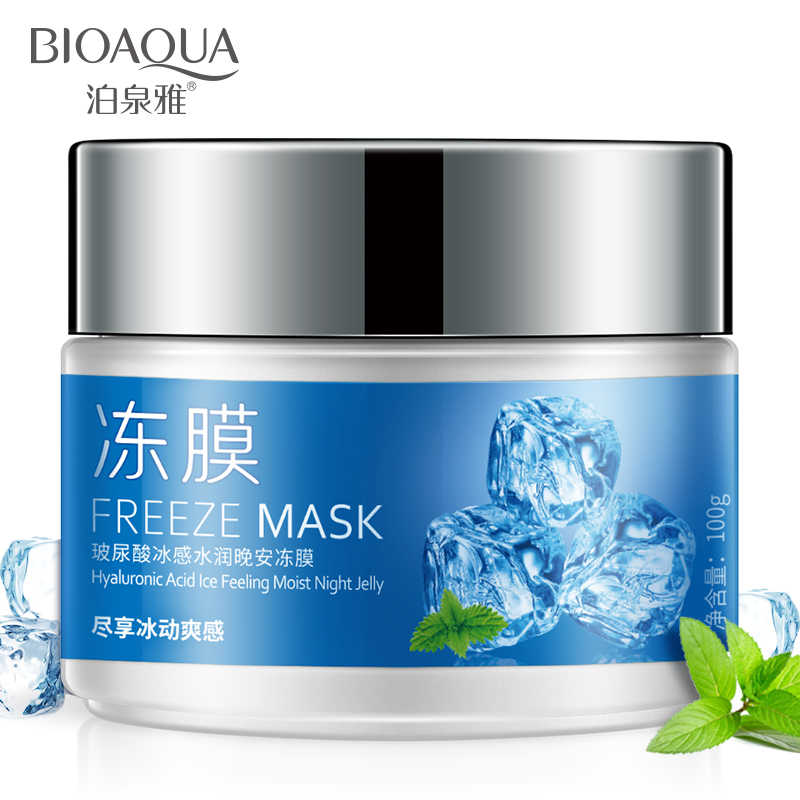 BIOAQUA Hyaluronic Acid Frozen Moisturizing Moisturizing Sleeping Mask  Moisturizing Oil Control Skin Facial face skin care