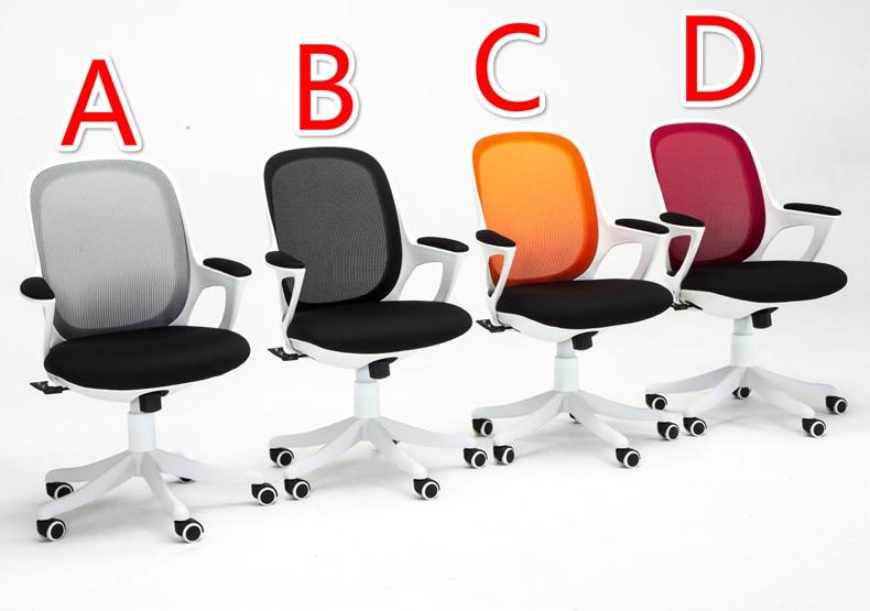 Visokokvalitetna ergonomska stolica za računale mrežasta uredska - Namještaj - Foto 3