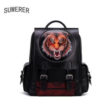 SUWERER 2020 New women Genuine Leather backpack luxury Hand carved designer bag women backpack fashion real cowhide women bag image