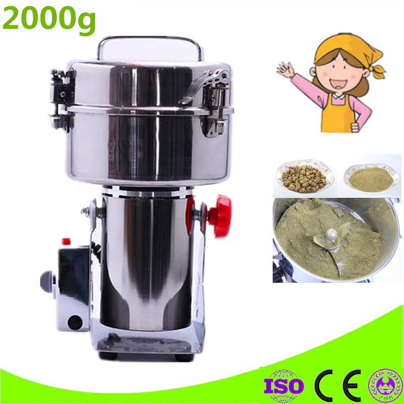 Household 110V/220V Medicine Grinder Electric Flour Mill 2000G Big Capacity Small Ultrafine Powder Machine Grinding Machine high quality 300g swing type stainless steel electric medicine grinder powder machine ultrafine grinding mill machine