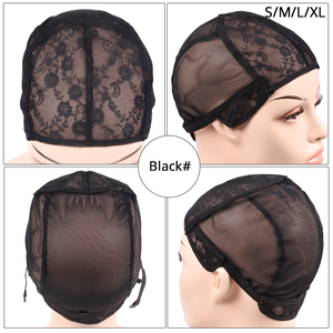 Image 2 - Wholesale 10Pcs Soft Breathable Wig Cap For Making Wigs Best Wig Net Double Lace Front Wig Cap With Adjustable Strap Mesh Cap