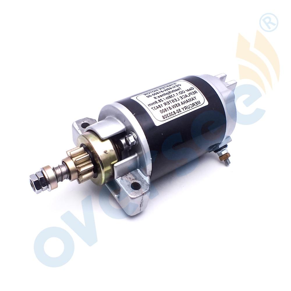 Outboard Start Motor For YAMAHA Mercury Outboard Motor 20HP 25HP 4 Stroke  65W-81800-00 65W-81800-01 65W-81800-02