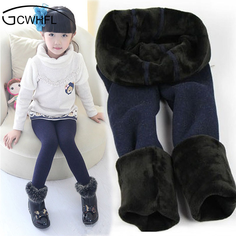 2018 New Winter Girls Warm Thick Warm Leggings Children Pants Kids Elastic Waist Colorful Plus Velvet Leggings Pants wolford velvet 66 leggings