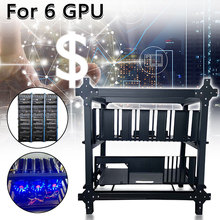 Open Air Mining Frame Case for 6 GPU Crypto Coin Mining Rigs Server Chassis Drawer Style Card Video Case