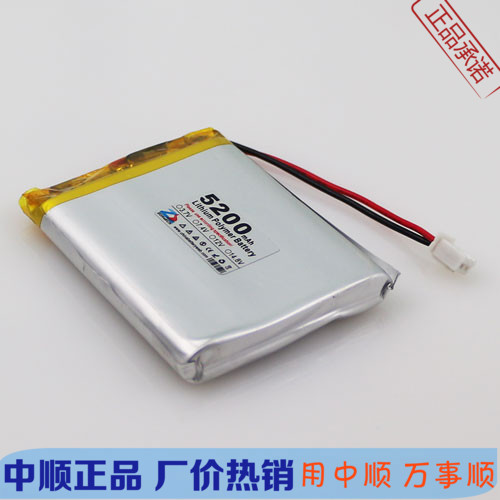In the 3.7V 5200mAh package mail with protection board 387593 lithium polymer battery 387695 emergency lights Rechargeable Li-io