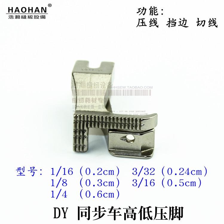 ᐂPiezas de máquina de coser industrial simultánea máquina de coser ...