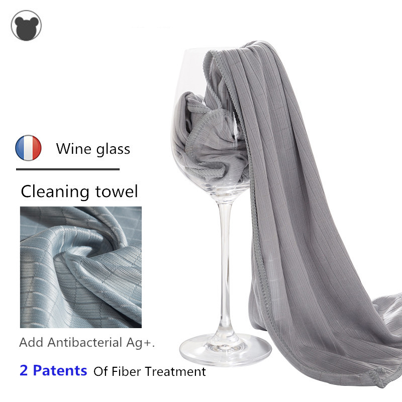 HOT 5PCS Wine Glass Cleaning Cloth For Restaurant Bar Special Glass Wipe Cloth No Water Mark Glassware Dishcloth Kitchen 50*60cm