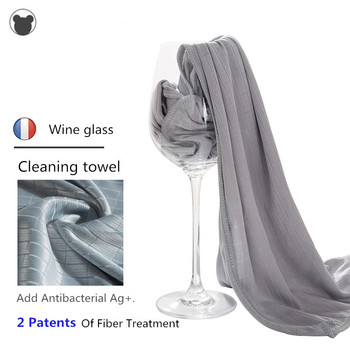 5 PCS Household Absorbent Microfibre Glass Cleaning Cloth Kitchen Special Glass Wine Wipes Cloth Window Cleaning Cloths 50*60cm