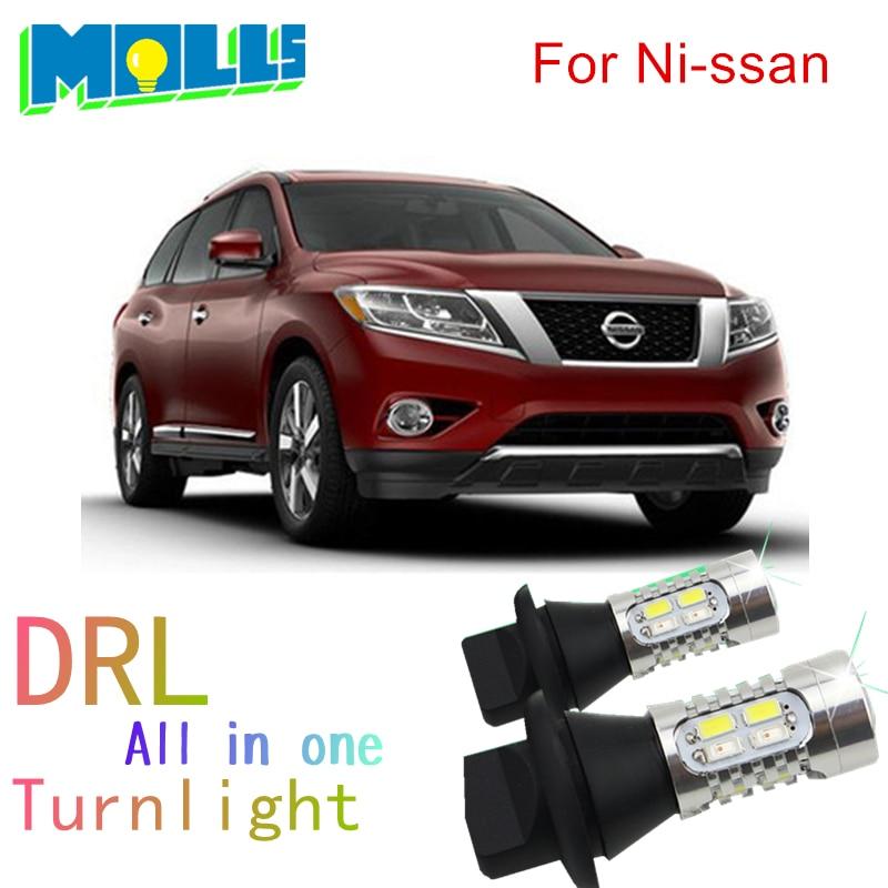 Для Ниссан Патрол патфайндер сентра микра теана DRL СИД автомобиля включите свет дневного света и передний указатель поворота