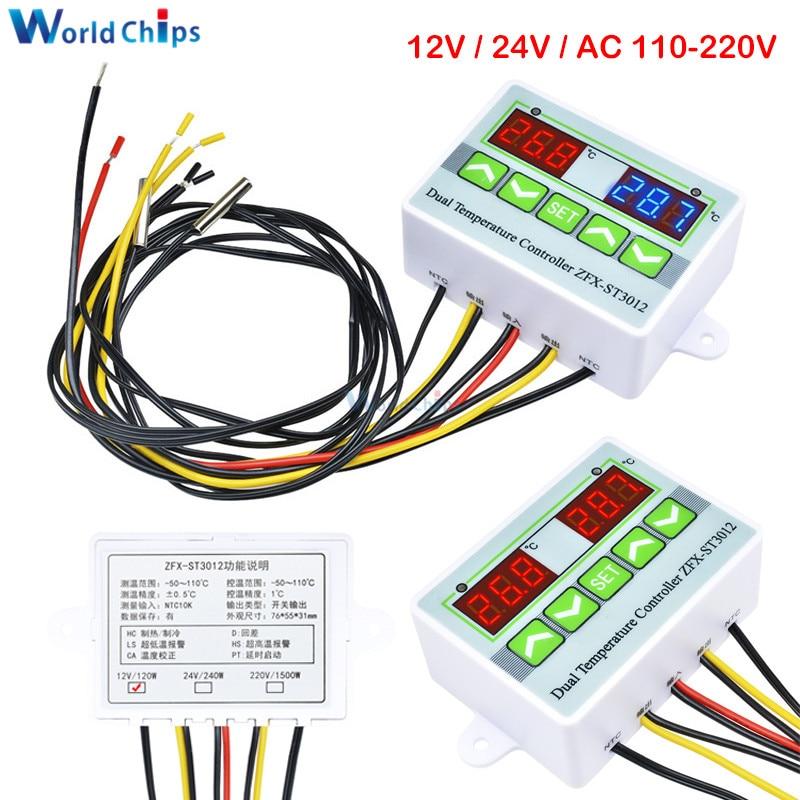 ST3012 AC 12V 24V 110V 220V Digital LED Dual Thermometer Temperature Controller Microcomputer Regulator Sensor Control Meter  - buy with discount