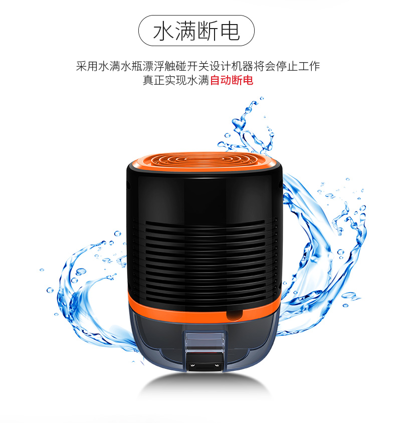 2018 Yangtze Desiccant Household Bedroom Mini Wet Dryer Mute Basement Moisture Desiccant Dehumidifier the wardrobe desiccant dehumidifier to remove odor