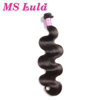 MS Lula Brazilian Virgin Hair Body Wave 1 Bundle Unprocessed Natural Color 100% Human Hair Bundles Hair Extensions Free Shipping