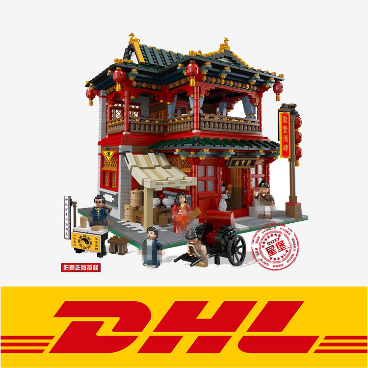 Xingbao 01002 3267Pcs MOC Creative Series The Beautiful Tavern Model Educational Building Blocks Bricks Toys for Children Gifts in stock new xingbao 01101 the creative moc chinese architecture series children educational building blocks bricks toys model