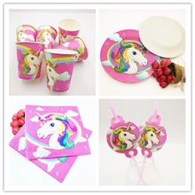 50pcs/set Unicorn CartoonTheme Birthday Party Plates Cup Straws Napkin Tablecovers Decorations