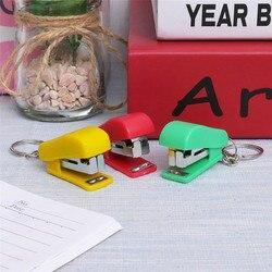 Практичный степлер для ключей брелок школьные канцелярские принадлежности
