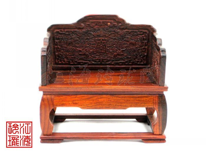 Mahogany mini small crafts classical furniture model of rosewood embossed throne in Figurines Miniatures from Home Garden