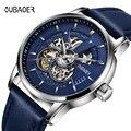 Мужские часы OUBAOER автоматические механические часы кожаные часы повседневные деловые часы лучший бренд спортивные часы relogio masculino