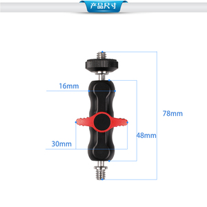 """Image 3 - Kaliou S size 1/4"""" 20 Thread Ball Head Clamp Ball Mount Clamp Magic Arm Super Clamp for Monitor Slider Dolly Video Light"""