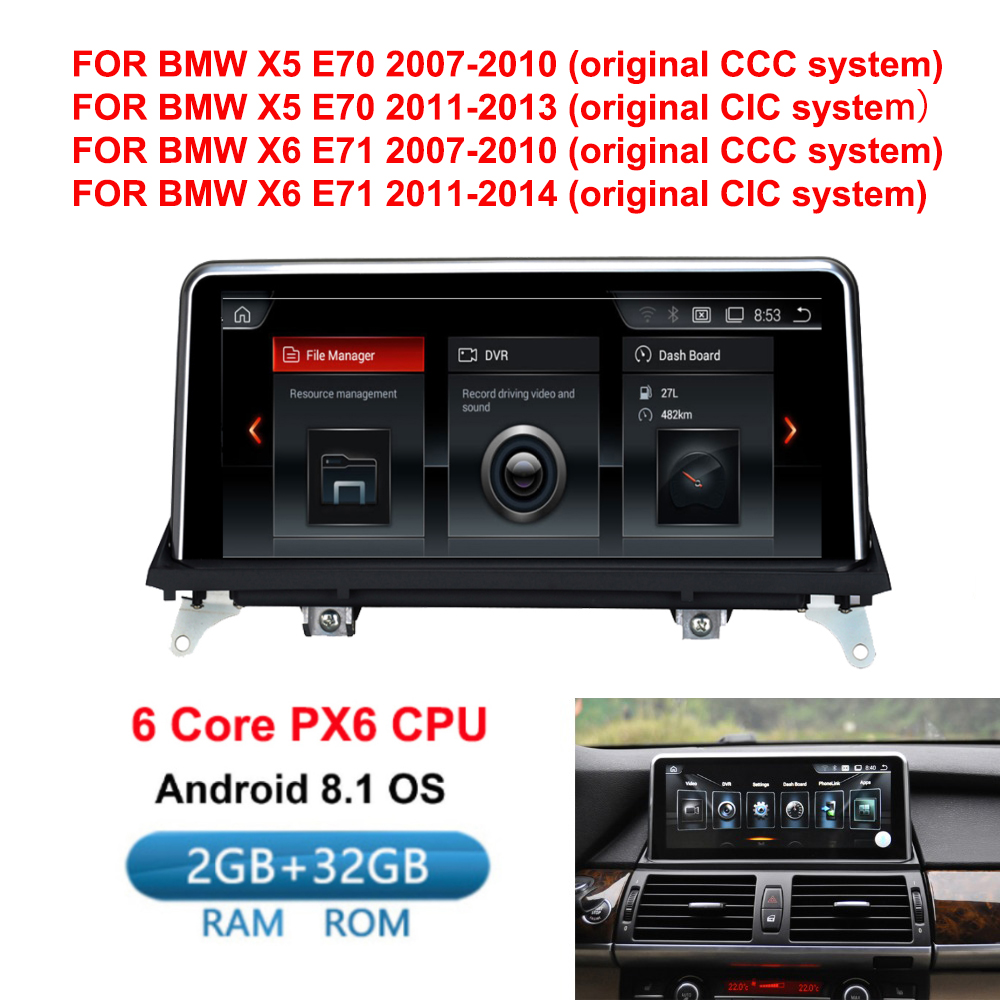 10.25 IPS Screen Android 8.1 System 2+32G Car Multimeida Stereo For BMW X5 E70 X6 E71 2007-2013 GPS Navi Bluetooth WIFI