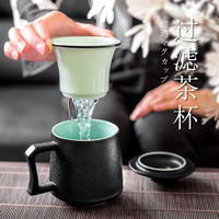 Scrub Mug Ceramic Filter Cup With Lid Large Capacity Tea Cup Glass Cup For Household