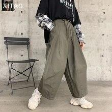 [XITAO] Loose Female Streetwear Wide Leg Pants Korea Fashion