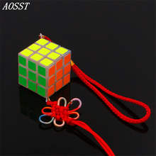 (AOSST)3x3x3 Chinese Knot Pendant Mini Cube Professional Key buckle Cubo Puzzle Speed Twist learning & Eeducation Toys gift