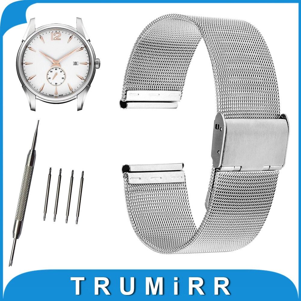 16mm 18mm 20mm 22mm 24mm Milanese Watchband for Hamilton Watch Band Mesh Stainless Steel Strap Link Wrist Belt Bracelet + Tool цена 2016